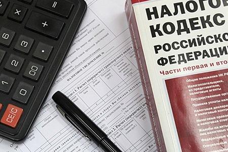 Инком-Аудит - Аудиторская компания Москва, услуги консалтинговой фирмы